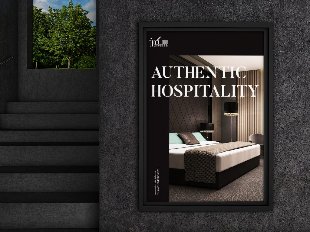 Industrial Interior Concrete Wall Poster Mockup PSD